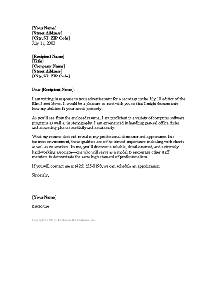 Project Manager Senior Cover Letter Sample